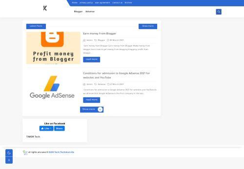 لقطة شاشة لموقع KIAN Tech |Technical site بتاريخ 30/03/2021 بواسطة دليل مواقع الاقرب