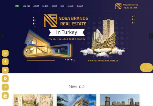 لقطة شاشة لموقع novabrands عقارات تركيا بتاريخ 08/04/2021 بواسطة دليل مواقع الاقرب