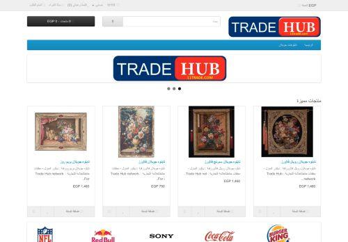 لقطة شاشة لموقع trade hub بتاريخ 17/04/2021 بواسطة دليل مواقع الاقرب