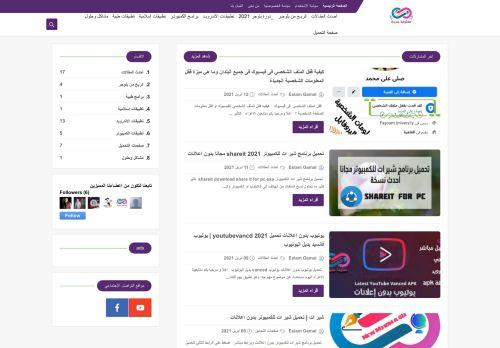 لقطة شاشة لموقع معلومة جديدة بتاريخ 18/04/2021 بواسطة دليل مواقع الاقرب