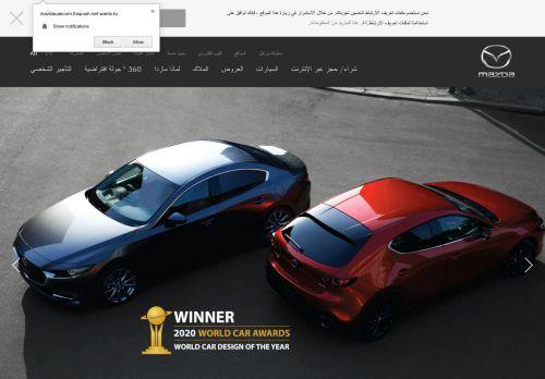 لقطة شاشة لموقع سيارات مازدا الامارات بتاريخ 01/05/2021 بواسطة دليل مواقع الاقرب