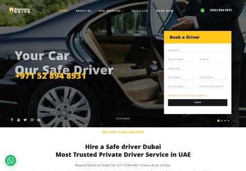 لقطة شاشة لموقع Awesome Drive - Safe Driver Dubai بتاريخ 01/05/2021 بواسطة دليل مواقع الاقرب