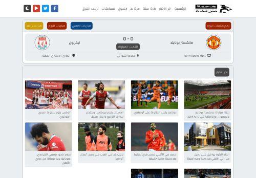 لقطة شاشة لموقع هجمة مرتدة بتاريخ 03/05/2021 بواسطة دليل مواقع الاقرب