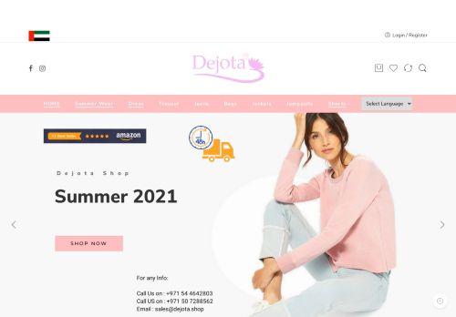 لقطة شاشة لموقع ديجوتا لتجارة الملابس الجاهزة بتاريخ 05/05/2021 بواسطة دليل مواقع الاقرب