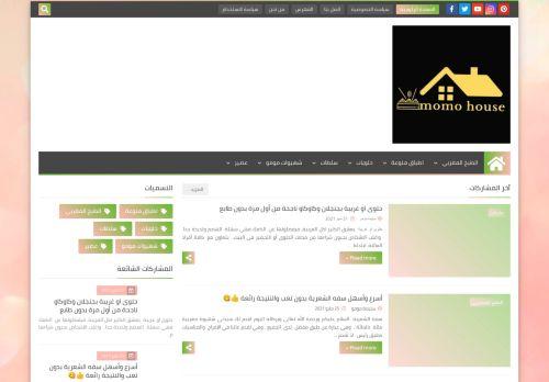 لقطة شاشة لموقع شهيوات مومو بتاريخ 09/06/2021 بواسطة دليل مواقع الاقرب