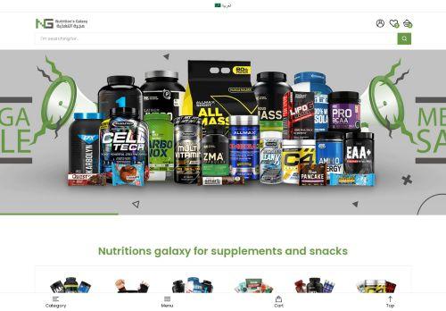 لقطة شاشة لموقع مجرة التغذية للمكملات الغذائية بتاريخ 09/06/2021 بواسطة دليل مواقع الاقرب