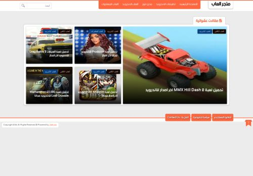 لقطة شاشة لموقع عالم التقنية بتاريخ 09/06/2021 بواسطة دليل مواقع الاقرب
