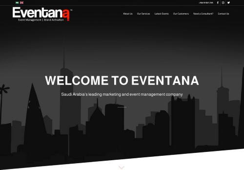 لقطة شاشة لموقع شركة ايفنتانا لتنظيم المعارض والتسويق بتاريخ 09/06/2021 بواسطة دليل مواقع الاقرب