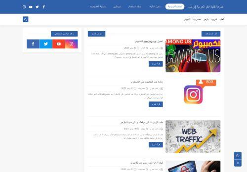 لقطة شاشة لموقع takniainfo بتاريخ 14/06/2021 بواسطة دليل مواقع الاقرب