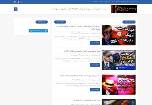 لقطة شاشة لموقع hussein razaq بتاريخ 14/06/2021 بواسطة دليل مواقع الاقرب