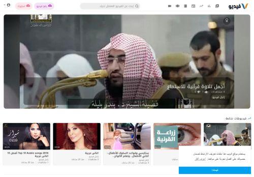 لقطة شاشة لموقع زاجل فيديو منصة عربية لمشاركة مقاطع الفيديو بتاريخ 22/07/2021 بواسطة دليل مواقع الاقرب