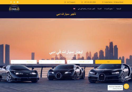 لقطة شاشة لموقع انتورج كار بتاريخ 22/07/2021 بواسطة دليل مواقع الاقرب