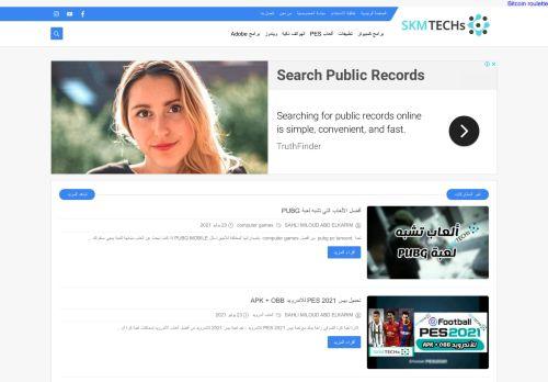 لقطة شاشة لموقع SKM TECHs - المحترف للتقنيات بتاريخ 24/07/2021 بواسطة دليل مواقع الاقرب