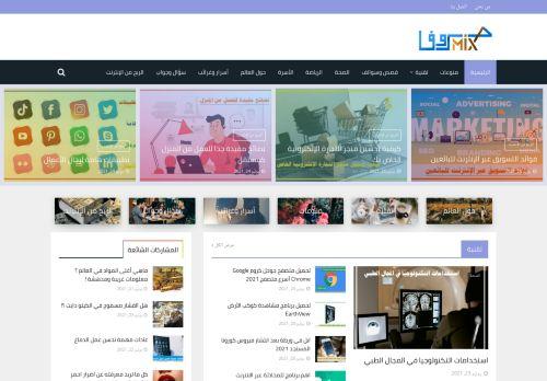 لقطة شاشة لموقع حروف ميكس بتاريخ 26/07/2021 بواسطة دليل مواقع الاقرب