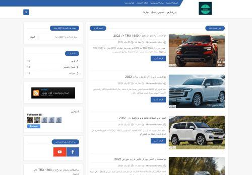 لقطة شاشة لموقع ثقفتنا بالعربي _ skafatna بتاريخ 29/07/2021 بواسطة دليل مواقع الاقرب