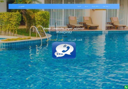 لقطة شاشة لموقع شركة المتميزون بتاريخ 26/08/2021 بواسطة دليل مواقع الاقرب