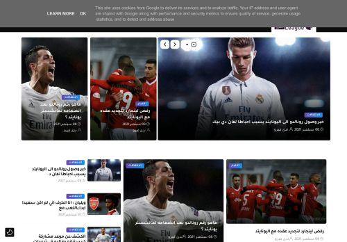 لقطة شاشة لموقع Premier League بالعربي بتاريخ 14/09/2021 بواسطة دليل مواقع الاقرب