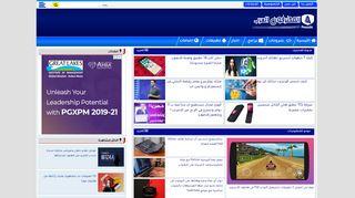 لقطة شاشة لموقع المحترفون العرب بتاريخ 22/09/2019 بواسطة دليل مواقع الاقرب