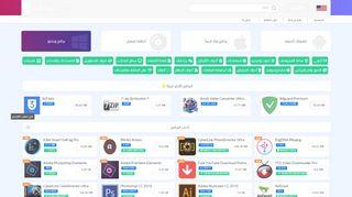لقطة شاشة لموقع pesktop بتاريخ 22/09/2019 بواسطة دليل مواقع الاقرب