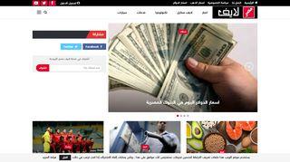 لقطة شاشة لموقع لايف مصر بتاريخ 22/09/2019 بواسطة دليل مواقع الاقرب
