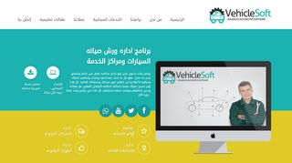 لقطة شاشة لموقع جراجى - برنامج صيانة السيارات بتاريخ 22/09/2019 بواسطة دليل مواقع الاقرب
