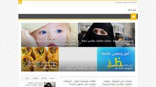 لقطة شاشة لموقع حزن والم بتاريخ 13/11/2019 بواسطة دليل مواقع الاقرب
