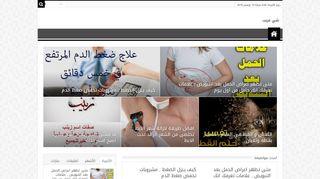 لقطة شاشة لموقع شي غريب بتاريخ 13/11/2019 بواسطة دليل مواقع الاقرب