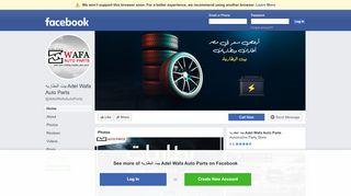 لقطة شاشة لموقع للبطاريات والإطارات Adel Wafa Auto Parts بتاريخ 12/11/2019 بواسطة دليل مواقع الاقرب