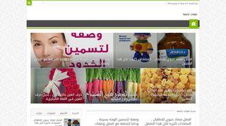لقطة شاشة لموقع قبلات ناعمة بتاريخ 13/11/2019 بواسطة دليل مواقع الاقرب