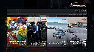 لقطة شاشة لموقع الوطن للسيارات بتاريخ 19/11/2019 بواسطة دليل مواقع الاقرب