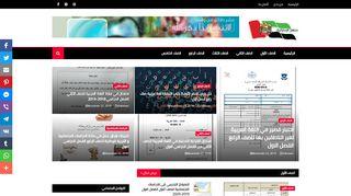لقطة شاشة لموقع مناهج الإماراتية بتاريخ 26/11/2019 بواسطة دليل مواقع الاقرب