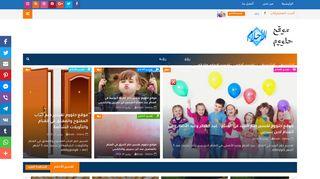 لقطة شاشة لموقع موقع حلووم بتاريخ 12/12/2019 بواسطة دليل مواقع الاقرب