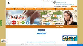 لقطة شاشة لموقع Fast-Exchanger.com | paypal and okpay automatic exchanger بتاريخ 21/12/2019 بواسطة دليل مواقع الاقرب