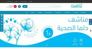 لقطة شاشة لموقع مناشف دلما بتاريخ 15/01/2020 بواسطة دليل مواقع الاقرب