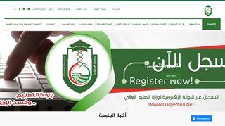 لقطة شاشة لموقع Al-Saeedah University بتاريخ 30/03/2020 بواسطة دليل مواقع الاقرب