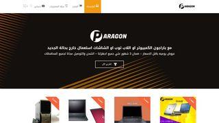 لقطة شاشة لموقع paragon computer بتاريخ 31/03/2020 بواسطة دليل مواقع الاقرب