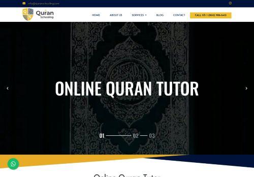 لقطة شاشة لموقع quran tutor بتاريخ 21/10/2020 بواسطة دليل مواقع الاقرب