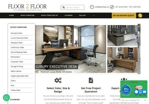 لقطة شاشة لموقع Floor 2 Floor Interior Decoration بتاريخ 03/12/2020 بواسطة دليل مواقع الاقرب