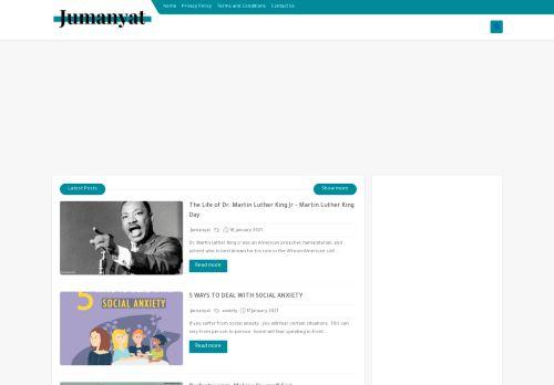 لقطة شاشة لموقع Jumanyat بتاريخ 19/01/2021 بواسطة دليل مواقع الاقرب