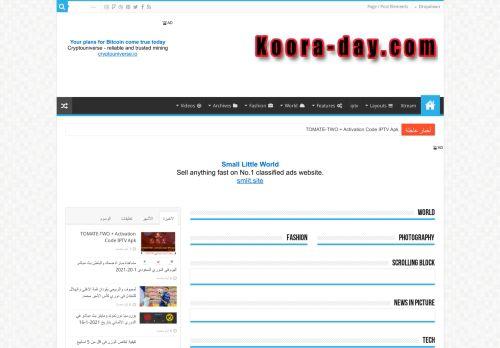 لقطة شاشة لموقع koora-day.com بتاريخ 22/01/2021 بواسطة دليل مواقع الاقرب