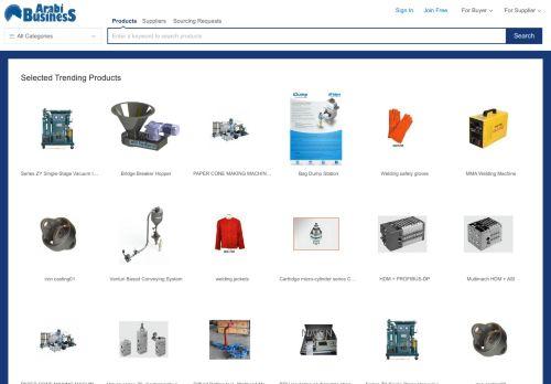 لقطة شاشة لموقع Arabi Business B2B بتاريخ 07/02/2021 بواسطة دليل مواقع الاقرب