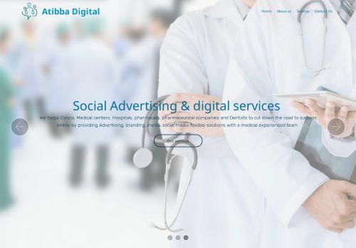 لقطة شاشة لموقع شركة الاطباء ( أطبا ديجيتال) لحلول السوشيال ميديا و الاعلان بتاريخ 01/03/2021 بواسطة دليل مواقع الاقرب