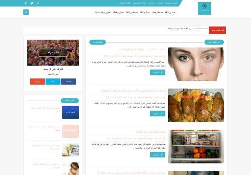 لقطة شاشة لموقع لمسة جمال بتاريخ 02/03/2021 بواسطة دليل مواقع الاقرب
